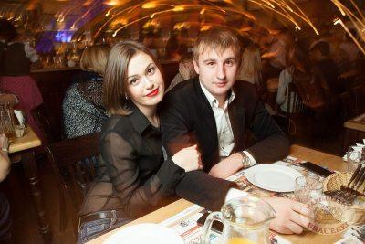 Градусы в «Максимилианс» Самара, 7 ноября 2013 - Сеть ресторанов «Максимилианс» - 23