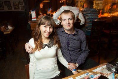 Градусы в «Максимилианс» Самара, 7 ноября 2013 - Сеть ресторанов «Максимилианс» - 25