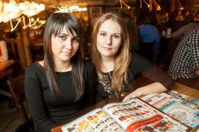 Градусы в «Максимилианс» Самара, 7 ноября 2013 - Сеть ресторанов «Максимилианс» - 26