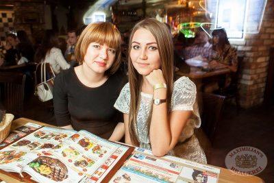 Градусы в «Максимилианс» Самара, 7 ноября 2013 - Сеть ресторанов «Максимилианс» - 30