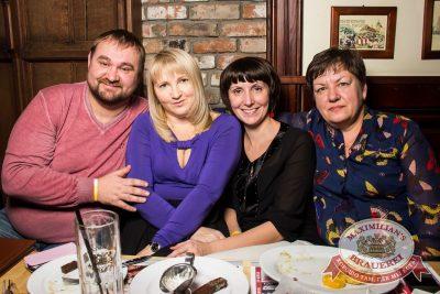Группа «Пицца» в «Максимилианс» Самара, 23 ноября 2016 - Сеть ресторанов «Максимилианс» - 14
