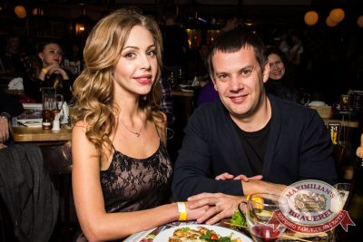 Группа «Пицца» в «Максимилианс» Самара, 23 ноября 2016 - Сеть ресторанов «Максимилианс» - 16