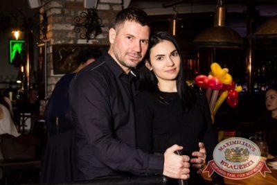 Группа «Пицца» в «Максимилианс» Самара, 23 ноября 2016 - Сеть ресторанов «Максимилианс» - 17