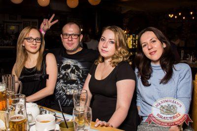 Группа «Пицца» в «Максимилианс» Самара, 23 ноября 2016 - Сеть ресторанов «Максимилианс» - 19