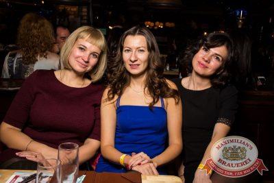 Группа «Пицца» в «Максимилианс» Самара, 23 ноября 2016 - Сеть ресторанов «Максимилианс» - 20