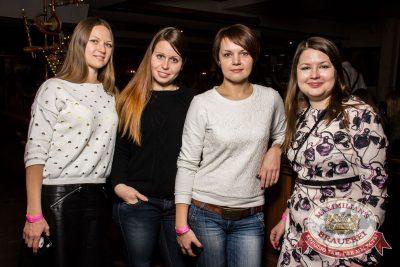 Группа «Пицца» в «Максимилианс» Самара, 23 ноября 2016 - Сеть ресторанов «Максимилианс» - 24