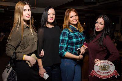 Группа «Пицца» в «Максимилианс» Самара, 23 ноября 2016 - Сеть ресторанов «Максимилианс» - 32