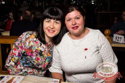 Группа «Пицца» в «Максимилианс» Самара, 23 ноября 2016 - Сеть ресторанов «Максимилианс» - 34