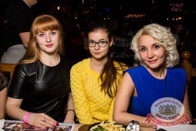 Группа «Пицца» в «Максимилианс» Самара, 23 ноября 2016 - Сеть ресторанов «Максимилианс» - 35