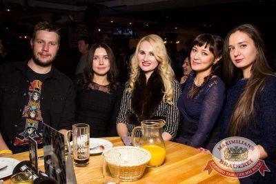 Группа «Пицца» в «Максимилианс» Самара, 23 ноября 2016 - Сеть ресторанов «Максимилианс» - 39