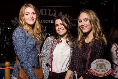 Группа «Пицца» в «Максимилианс» Самара, 23 ноября 2016 - Сеть ресторанов «Максимилианс» - 40