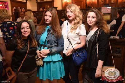 Группа «Пицца» в«Максимилианс» Уфа, 2июля 2015 - Сеть ресторанов «Максимилианс» - 06