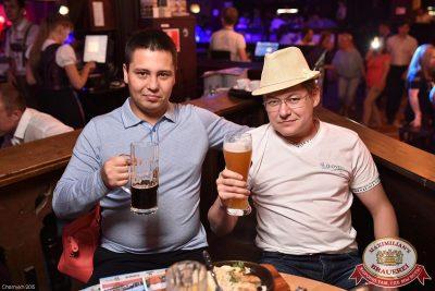 Группа «Пицца» в«Максимилианс» Уфа, 2июля 2015 - Сеть ресторанов «Максимилианс» - 24