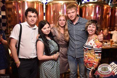 Группа «Пицца» в«Максимилианс» Уфа, 2июля 2015 - Сеть ресторанов «Максимилианс» - 29