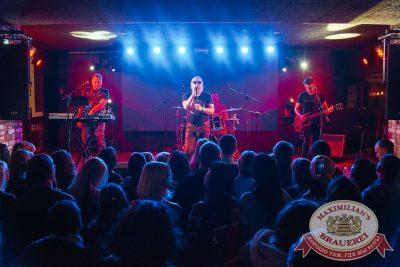 Группа «Рок-острова» в «Максимилианс» Екатеринбург, 24 января 2018 - Сеть ресторанов «Максимилианс» - 10