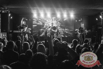 Группа «Рок-острова» в «Максимилианс» Екатеринбург, 24 января 2018 - Сеть ресторанов «Максимилианс» - 11