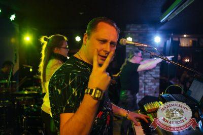 Группа «Рок-острова» в «Максимилианс» Екатеринбург, 24 января 2018 - Сеть ресторанов «Максимилианс» - 13