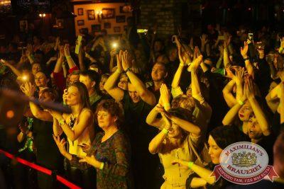 Группа «Рок-острова» в «Максимилианс» Екатеринбург, 24 января 2018 - Сеть ресторанов «Максимилианс» - 14