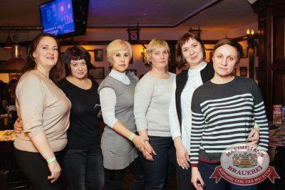 Группа «Рок-острова» в «Максимилианс» Екатеринбург, 24 января 2018 - Сеть ресторанов «Максимилианс» - 17