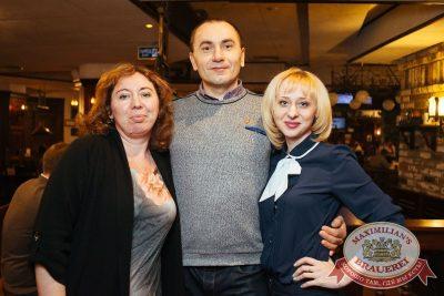 Группа «Рок-острова» в «Максимилианс» Екатеринбург, 24 января 2018 - Сеть ресторанов «Максимилианс» - 18