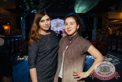 Группа «Рок-острова» в «Максимилианс» Екатеринбург, 24 января 2018 - Сеть ресторанов «Максимилианс» - 20