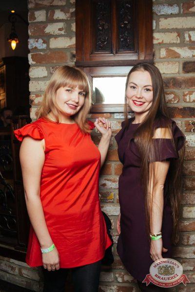 Группа «Рок-острова» в «Максимилианс» Екатеринбург, 24 января 2018 - Сеть ресторанов «Максимилианс» - 33