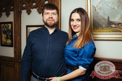 Группа «Рок-острова» в «Максимилианс» Екатеринбург, 24 января 2018 - Сеть ресторанов «Максимилианс» - 37