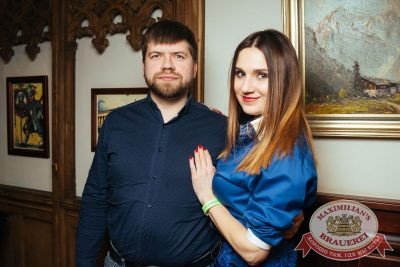 Группа «Рок-острова» в «Максимилианс» Екатеринбург, 24 января 2018 - Сеть ресторанов «Максимилианс» - 38
