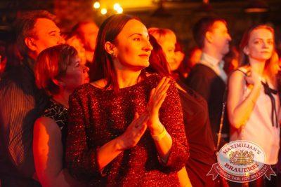 Группа «Рок-острова» в «Максимилианс» Екатеринбург, 24 января 2018 - Сеть ресторанов «Максимилианс» - 6