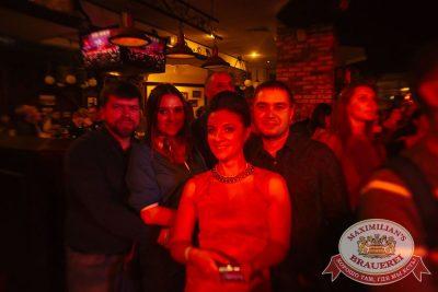 Группа «Рок-острова» в «Максимилианс» Екатеринбург, 24 января 2018 - Сеть ресторанов «Максимилианс» - 7