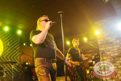 Группа «Рок-острова» в «Максимилианс» Екатеринбург, 24 января 2018 - Сеть ресторанов «Максимилианс» - 9