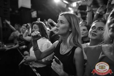 Группировка «Ленинград» в «Максимилианс» Уфа, 27 июня 2017 - Сеть ресторанов «Максимилианс» - 12