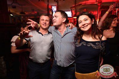 Группировка «Ленинград» в «Максимилианс» Уфа, 27 июня 2017 - Сеть ресторанов «Максимилианс» - 8