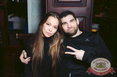 Guf в «Максимилианс» Тюмень, 18 марта 2018 - Сеть ресторанов «Максимилианс» - 18