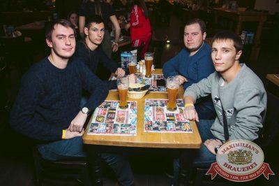 Guf в «Максимилианс» Тюмень, 18 марта 2018 - Сеть ресторанов «Максимилианс» - 24