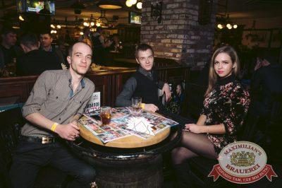 Guf в «Максимилианс» Тюмень, 18 марта 2018 - Сеть ресторанов «Максимилианс» - 29