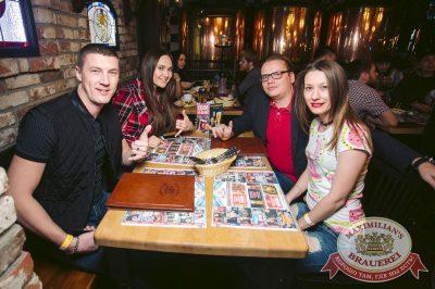 Guf в «Максимилианс» Тюмень, 18 марта 2018 - Сеть ресторанов «Максимилианс» - 39