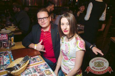Guf в «Максимилианс» Тюмень, 18 марта 2018 - Сеть ресторанов «Максимилианс» - 41