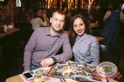Guf в «Максимилианс» Тюмень, 18 марта 2018 - Сеть ресторанов «Максимилианс» - 42
