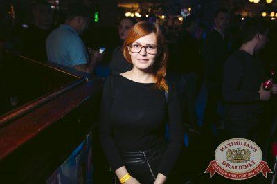 Guf в «Максимилианс» Тюмень, 18 марта 2018 - Сеть ресторанов «Максимилианс» - 43