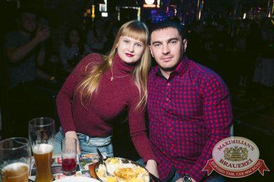 Guf в «Максимилианс» Тюмень, 18 марта 2018 - Сеть ресторанов «Максимилианс» - 52