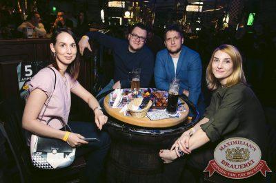 Guf в «Максимилианс» Тюмень, 18 марта 2018 - Сеть ресторанов «Максимилианс» - 53