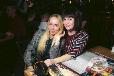 Guf в «Максимилианс» Тюмень, 18 марта 2018 - Сеть ресторанов «Максимилианс» - 54