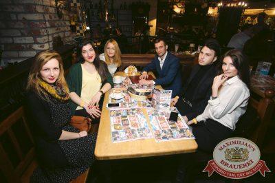 Guf в «Максимилианс» Тюмень, 18 марта 2018 - Сеть ресторанов «Максимилианс» - 55