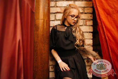 Halloween. Вечеринка по мотивам фильма «Оно» в «Максимилианс» Челябинск, 28 октября 2017 - Сеть ресторанов «Максимилианс» - 19