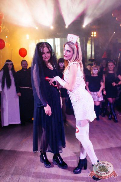 Halloween. Вечеринка по мотивам фильма «Оно» в «Максимилианс» Челябинск, 28 октября 2017 - Сеть ресторанов «Максимилианс» - 23