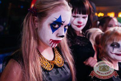 Halloween. Вечеринка по мотивам фильма «Оно» в «Максимилианс» Челябинск, 28 октября 2017 - Сеть ресторанов «Максимилианс» - 24