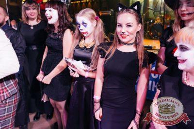 Halloween. Вечеринка по мотивам фильма «Оно» в «Максимилианс» Челябинск, 28 октября 2017 - Сеть ресторанов «Максимилианс» - 25