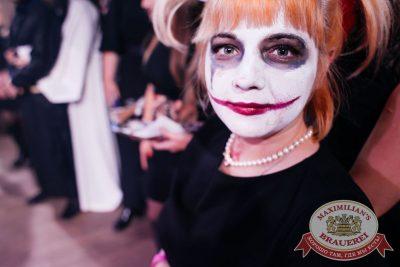 Halloween. Вечеринка по мотивам фильма «Оно» в «Максимилианс» Челябинск, 28 октября 2017 - Сеть ресторанов «Максимилианс» - 26