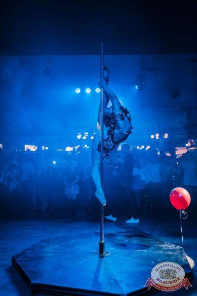 Halloween. Вечеринка по мотивам фильма «Оно» в «Максимилианс» Челябинск, 28 октября 2017 - Сеть ресторанов «Максимилианс» - 36